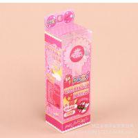 【金泰印业】加工塑料包装盒 带卡i头盒圆孔透明塑料盒