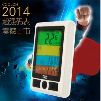 2015款预售 有盛 YS-356C无线码表 触屏码表全屏背光自行车码表