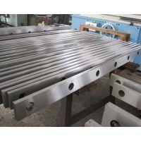 剪板机刀片Q11-3200, 折弯机模具L835支,圆刀片105*70*1.,油墨刮刀等各种机械刀片