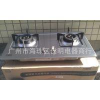 Macro/万家乐 JZ12T.2-QL5天然气 燃气灶 煤气灶 嵌入式 双 灶
