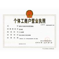 出售万寿菊种子 黑龙江哈尔滨