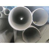 不锈钢方管、圆管、厚壁钢管、冷拨钢管【上海304(0CR18NI9、06cr19ni10)钢管】