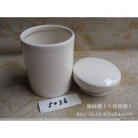 批发rp5036陶瓷家居用品储物罐茶叶罐