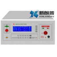 CS9916BX型开路侦测耐压测试仪|南京长盛深圳总代理
