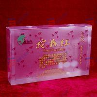 供应外贸透明塑料包装盒 外贸PET包装盒印刷