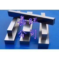 嘉旺销售W6MoCr4V2高速工具钢 W6MoCr4V2高速钢化学成分