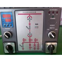 开关柜智能操控装置 智能操控 开关柜综合智能操控