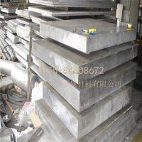 7075铝材 7075-T6铝合金棒 铝板 现货可切 价格实惠