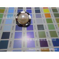 供应优质树脂珍珠与塑料UV电镀双拼2.5CM纽扣