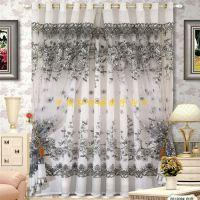 柯桥厂家客厅卧室高档欧式奢华新款提花烂花半遮光窗帘布料批发