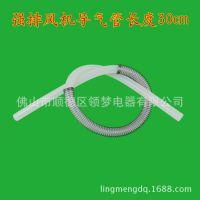 批发燃气热水器风机传气管//配弹簧/通用型/风压开关软管