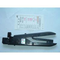 专业供应日本JST品牌的原装开口型端子专用手动压着钳YRS-122