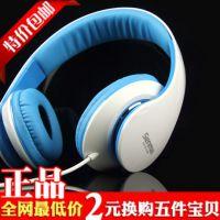 正品森麦SM-IP164N头戴式耳机潮 手机线控带麦笔记本电脑游戏耳麦