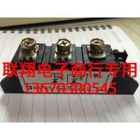 全新艾赛斯IXYS 可控硅模块MCC26-16I01B MCC26-12IO1B