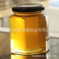 新款特价 透明 无铅 蜂蜜瓶玻璃瓶 六角蜂蜜瓶子 果酱瓶含盖批发
