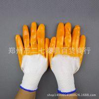 pvc手套半挂全挂PVC黄胶挂胶手套批发劳保手套浸胶手套工厂 厂家
