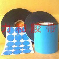 供应深圳导热胶厂家销售价格-导热胶厂家大量批发销售(力和粘胶制品有限公司)