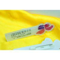 广州亚克力胸牌定制,透明亚克力工牌,设计亚克力工作牌