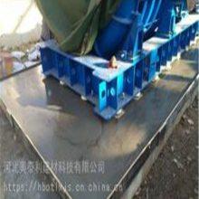 邯郸粘耐酸砖环氧修补砂浆13932101879环氧胶泥厂家