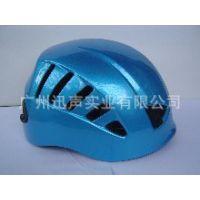 攀岩头盔 攀登头盔 登山头盔 探洞头盔 自行车盔 Mountain helmet