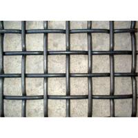 专供百色轧花网筛网、广西装饰轧花网定做、宝创专业生产轧花网