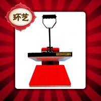 【厂家供应】直压式平板烫画机 普通烫画机 平板转印机烫机38*38