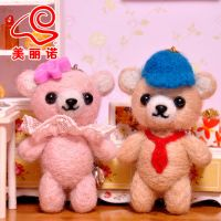 美丽诺 0974情侣熊猫羊毛毡戳戳乐手工diy材料包*情人节礼品成品