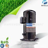 空调压缩机,热泵谷轮5匹并联,zr61kc-tfd-420,谷轮涡旋压缩机