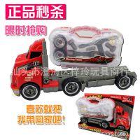 正品柏晖嘉乐岛维修工具套装自装大卡车货柜车 拼装拆卸儿童玩具