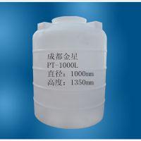 四川包送 PT-1立方迷你储水塔 平底带盖塑料桶 环保水桶