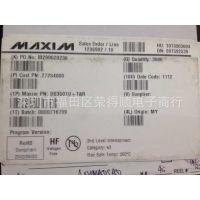 数字电位器 DS3501U MSOP-10 美信原装现货