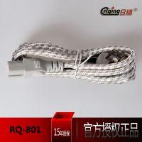 日清/RIQING-804电饭煲线电源线3000W大功率铜芯花绞线