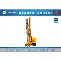 供应多功能钻机ZSDL-160D 边坡支护/隧道管棚/抗浮锚杆多功能施工