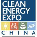 供应2015第四届中国国际智能电网技术和设备展览会