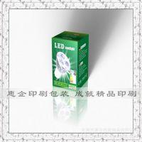东莞LED包装|球泡灯包装盒|射灯包装彩盒|筒类包装盒印刷厂定做