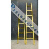 厂家直销 华泰 电工绝缘单直梯2米 玻璃钢单梯 方管电力专