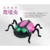新品 儿童玩具 遥控车蜘蛛玩具红外线遥控爬墙车蜘蛛特技车创意