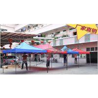 广州厂家 【广告帐篷】420D牛津布 画面LOGO制作 赛母特展示