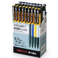 得力圆珠笔 36支装按动办公圆珠笔原子笔 6546办公文具用笔