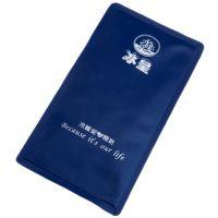 【冰袋厂家定制】冷热袋  PVC冰袋 柔软理疗冰袋 OEM冷热袋
