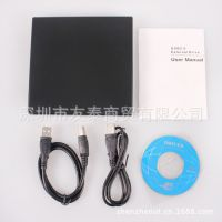 DVD-ROM Combo player CD-RW Drive Universal USB 2.0 移动光驱