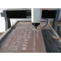 9015石材雕刻机多少钱一台中科石材浮雕镂空雕刻机