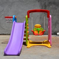 多功能组合滑梯带球池三合一滑梯秋千球池组合儿童滑梯球池