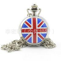 新款英伦风 热销英国国旗米字旗标志带镜子银色怀表挂表 挂件链子