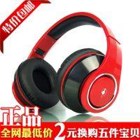 森麦SM-HD800原装头戴式性能专业DJ手机电脑pc游戏 音乐耳机