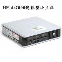 二手惠普原装台式电脑主机 HP/惠普dc7900SFF 超薄迷你型双核电脑