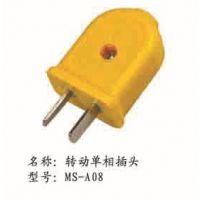厂家大批量供应加工PVC料阻燃明装插头插座