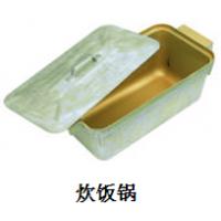 供应北京益友中央厨房设备-炊饭锅(YY-12)