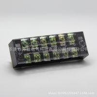 供应厂家直销 TB-2506L系列接线端子,3位接线排,绝缘塑料接线端子