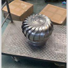 河北华强无动力通风器、厂房屋顶通风球专业供应商